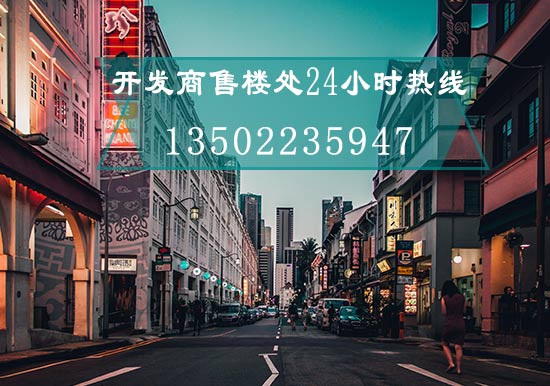 宁波二手房